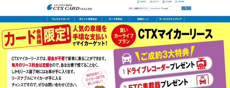 ネット完結【CTX CARD(シティックスカード)】街金利用者の5ch口コミ&評判を徹底調査(福岡・鹿児島)