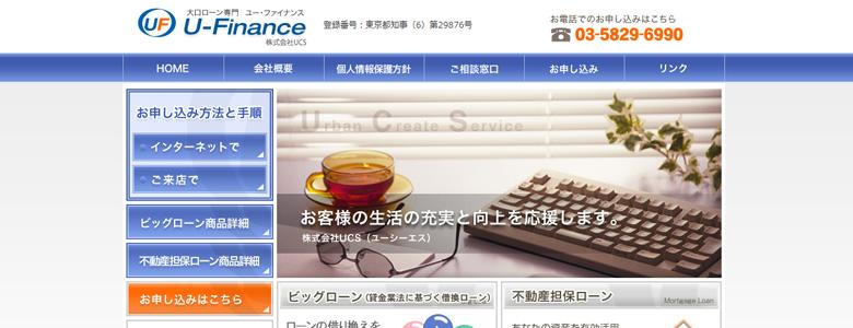 来店必須【U-Finance(ユーファイナンス)】街金利用者の5ch口コミ&評判を徹底調査(東京)